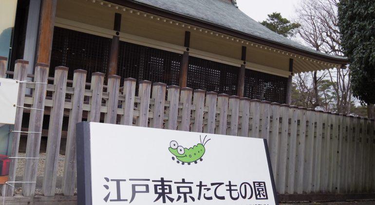 Pentax Q7 で撮影した江戸東京たてもの園の入り口